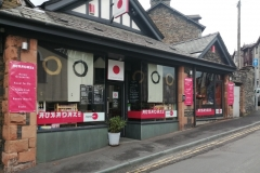 Auradaze - Ambleside - Lake District